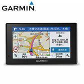 GARMIN DriveSmart 50 衛星導航 你的聰明領航家  ◆中文語音聲控導航