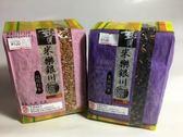 銀川 米樂 有機黑糯糙米/紅糯糙米 600gx10包 可混搭 請備註