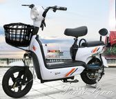 瑯玥新款48V電動自行車電瓶車小型助力車雙人鋰電代步電動車男女 HM 范思蓮恩