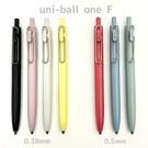 三菱 uni-ball one F 限定版 0.38mm 0.5mm 黑色 限定款 鋼珠筆高階款【金玉堂文具】