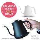 【配件王】日本代購 BALMUDA Th...