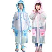 雨衣 藍螞蟻兒童雨衣帶書包位男童女童寶寶加厚時尚環保雨披(優惠價)