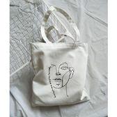 帆布包女單肩日韓國小文藝森系學生書包環保購物袋簡約百搭清新