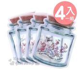 〔小禮堂〕迪士尼 愛麗絲 造型夾鏈袋組《M.4入.罐子.餐會》收納袋.密封袋 4522654-06171