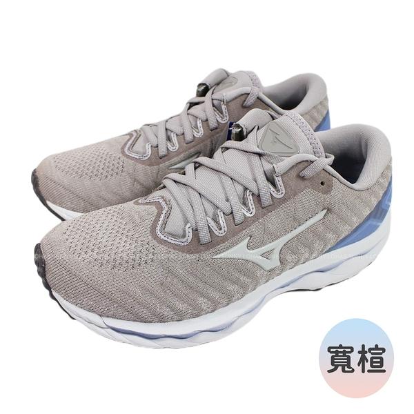 (C1)MIZUNO 美津濃 女鞋 慢跑鞋 WAVE SKY 4 寬楦 WAVEKNIT針織 J1GD208426米棕色 [陽光樂活]