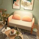 沙發 出租房布藝小沙發客廳小戶型雙三人房間臥室可愛簡易網紅單人沙發【快速出貨】