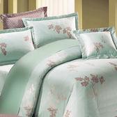 【免運】精梳棉 雙人特大 薄床包被套組 台灣精製 ~水漾彩葉/湖水綠~