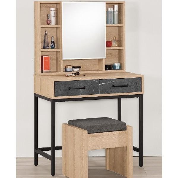 化妝台 MK-529-2 雷納爾2.7尺化妝台(含椅)【大眾家居舘】