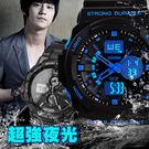 LED電子雙顯錶 多功能運動大錶盤 5A...