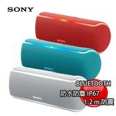 SONY 索尼 SRS-XB21 超低音 防水 無線藍牙喇叭