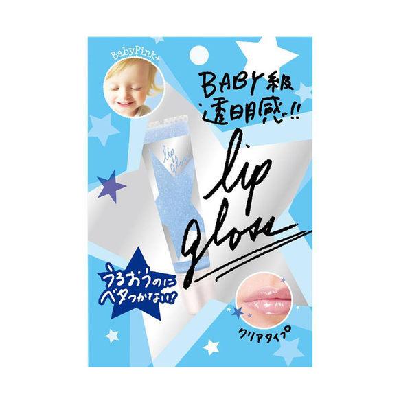 BISON BabyPink閃亮粉嫩唇蜜/雪紡藍