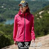 戶外彈力衝鋒衣薄款情侶運動風衣外套大碼防風透氣軟殼登山服