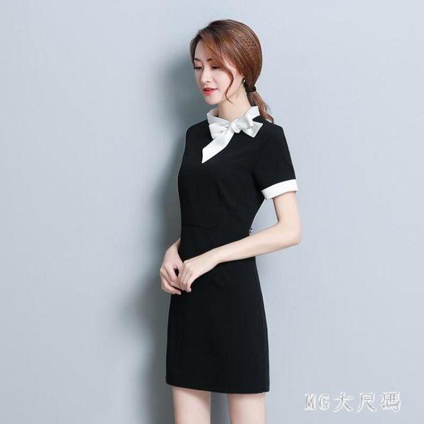 OL洋裝裙 夏季時尚職業裝女裝美容師珠寶店工作服連身裙工裝 EY6186 『MG大尺碼』