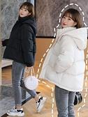棉服 羽絨棉服2021年新款女冬季棉衣韓版寬鬆面包服ins潮短款棉襖外套【快速出貨八折搶購】