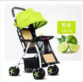 夏季嬰兒推車藤椅嬰兒小推車可坐躺輕便折疊仿藤竹編車寶寶手推車