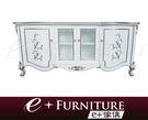 『 e+傢俱 』AF38  亞薩爾  Yasar  新古典家具 貼箔 華麗雕花 玄關櫃   收納櫃 可訂製