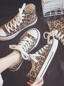 高筒鞋高筒豹紋帆布鞋子女夏季韓版百搭學生板鞋潮鞋休閒平底鞋 曼慕衣櫃