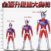 超大奧特曼兒童銀河超人歐布賽羅泰羅迪迦羅布玩具男孩套裝變身器  免運快速出貨