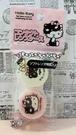 【震撼精品百貨】Hello Kitty 凱蒂貓~三麗鷗 KITTY 可愛迷你置物盒#57231