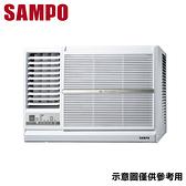 【SAMPO聲寶】3-5坪變頻左吹窗型冷氣AW-PC28DL