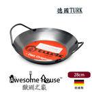 德國 TURK 土克 28cm 雙耳 碳鋼鍋 冷鍛 #66928