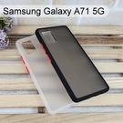 【Dapad】耐衝擊防摔殼 Samsung Galaxy A71 5G (6.7吋)