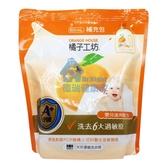 橘子工坊 嬰兒洗衣精 補充包 800ML/包◆德瑞健康家◆