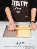 牛軋糖模具雪花酥diy材料牛扎糖整形工具套裝家用金盤不 花樣年華