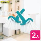 【VICTORY】日式彎角刷替換頭(2入)#1029007-1