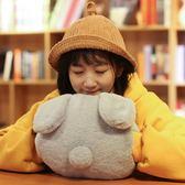 可愛萌背影兔兔子冬季暖手捂抱枕可插手毛絨玩具學生哄女生小玩偶 美芭