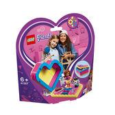 LEGO樂高 FRIENDS 41357 奧麗薇亞的心型盒 積木 玩具
