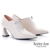 Keeley Ann  素面V 口羊皮前拉鍊粗跟包鞋米白色Ann 系列