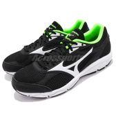 Mizuno 慢跑鞋 Maximizer 20 黑 綠 基本款 男鞋 運動鞋【PUMP306】 K1GA1800-15