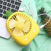小風扇 鳳梨卡通可愛小電風扇迷你可充電宿舍手拿便攜式學生usb電扇 綠光森林