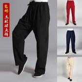 中國風褲子 男士寬鬆大尺碼唐裝 褲子中式 休閒褲 功夫太極晨練表演運動褲子 降價兩天