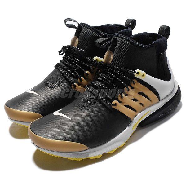 【五折特賣】Nike 魚骨鞋 Air Presto Mid Utility 黑 黃 中筒 防水 休閒鞋 慢跑鞋 男鞋【PUMP306】859524-002