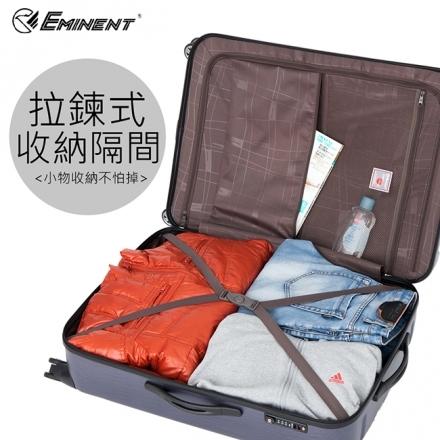 【eminent萬國通路】28吋 輕量PC拉絲金屬風 行李箱 拉鍊行李箱(藍色拉絲-KF21)