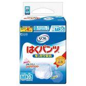 日本利護樂成人紙尿褲 M20片*4/箱-箱購