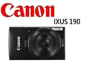 Canon IXUS 190 10倍光學變焦 佳能公司貨 一年保固 WIFI照片傳輸 (分12/24期0利率)