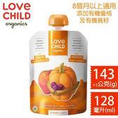 LOVE CHILD 加拿大寶貝泥 有機鮮萃蔬果泥-優格系列 128ml(蘋果 南瓜 葡萄乾 肉桂)