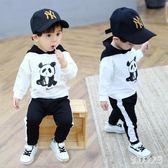 男童長袖套裝衛衣2男寶長袖套裝兩件套時尚1-5歲寶寶4潮 qw755『俏美人大尺碼』