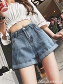 牛仔短褲女夏新款寬鬆闊腿韓版顯瘦高腰原宿翻邊熱褲艾美時尚衣櫥艾美時尚衣櫥
