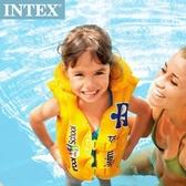 【INTEX】游泳學校POOL SCHOOL-STEP 2游泳背心(58660)