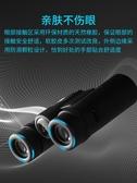 西灣海鷗10x26 手機雙筒高倍清夜視超清兒童便攜演唱會專用望遠鏡 mks歐歐