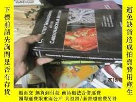 二手書博民逛書店760907罕見520opages . 原價 的 compute