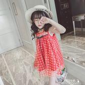 兒童洋裝 童裝女童洋裝夏裝新款韓版兒童夏季背心裙子中大童洋氣女孩  提拉米蘇