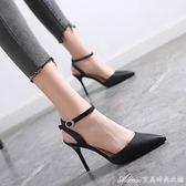 新款高跟鞋女細跟尖頭中空綁帶涼鞋單鞋子韓版百搭性感黑色ol