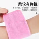 運動護腕男女擦汗巾吸汗手腕護套