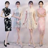 雙11搶購旗袍夏季2018新款女蕾絲中國風夏清新小香風時尚少女改良版連身裙
