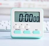 計時器 學生計時器考研做題提醒器 廚房烘焙倒計時烹飪 多功能時間管理器【快速出貨八折搶購】
